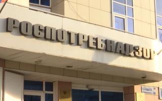 Роспотребнадзор в Прикамье изъял немаркированный табак на 1,3 млн руб.
