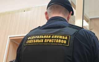 Приставы за долги почти в 2 млн руб. продали здание перевозчика