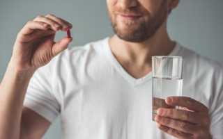 Какие витамины следует принимать мужчине перед зачатием?