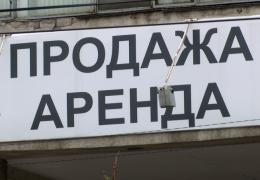 В Перми в 2020 году повысился спрос на готовый бизнес