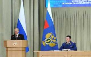 Путин обозначил главные проблемы, волнующие россиян