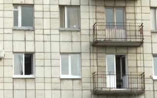 За 2020 год спрос на рынке вторичного жилья Перми вырос на 15%