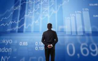 ВРоссии появились сервисы, торгующие набирже заинвесторов