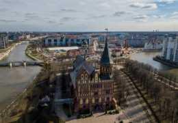 Как улететь из Перми в Калининград