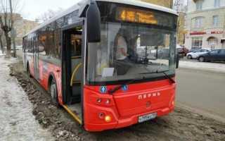 В Перми официально объявили о начале «бескондукторной» реформы на городском транспорте