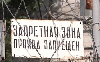 ФСИН ищет строителя склада для хранения боеприпасов и взрывчатых веществ