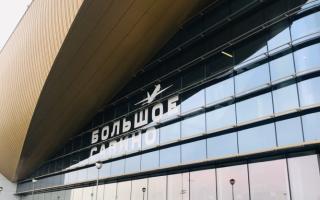 «Уральские авиалинии» планируют выполнять рейсы из Перми в ОАЭ и на Кипр