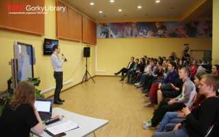Задача – позвать Илона Маска: в Перми пройдет международная конференция