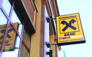 Группа Райффайзен признана банком года в Центральной и Восточной Европе