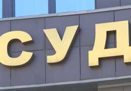 В Прикамье за присвоение 2,7 млн руб. осудили бывшего бухгалтера школы