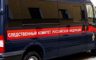 «Умер необычной смертью». В Пермском крае нашли мертвым 16-летнего парня