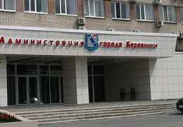 Мэром города Березники вПермском крае стал бывший топ-менеджер «Уралхима»