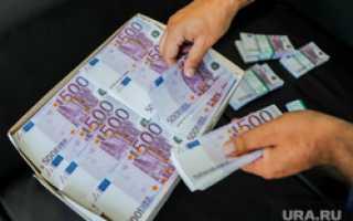 ЦБ отозвал лицензию у екатеринбургского банка «Нейва». Причина