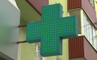 Прикамье вошло в ТОП-12 регионов России по объему проданных лекарств