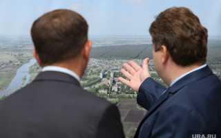 Российские губернаторы поборются за500 миллиардов
