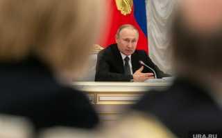 Путин назвал новое требование кгубернаторам