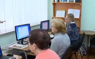 В Пермском крае стартовало тестирование дистанционного голосования