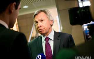 Пермский сенатор Пушков стал богаче