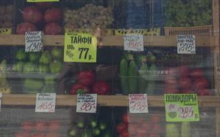 С начала года в Пермском крае продукты подорожали на 2%