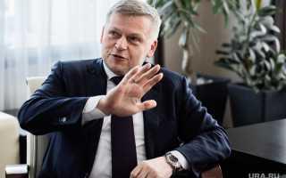 Мэр Перми— окадровой реформе иглавных проблемах города