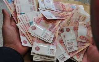 В Пермском крае бывшая глава поселения получила 9 лет колонии за взятку
