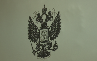 Власти Кизела подозреваются в нарушении антимонопольного законодательства