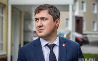 Источник: пермский губернатор идет на выборы в Госдуму