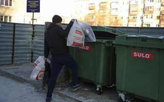 Суд признал недействующими тарифы на вывоз мусора в Пермском крае