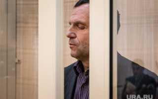 Осужденному пермскому экс-министру предъявили новое обвинение