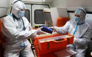 В Пермском крае за сутки коронавирусом заболели 233 человека