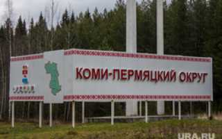 Пермский губернатор вывезет министров в Коми-округ