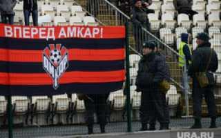Пермский «Амкар» нашел первого спонсора