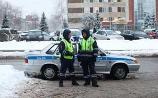 В Перми женщина сбила 8-летнего мальчика на пешеходном переходе
