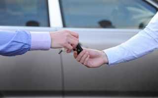 Как сэкономить при покупке машины
