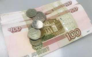 В Прикамье выросла доля работников, получающих «белую» зарплату