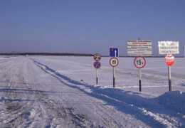 В Пермском крае открыли четвертую ледовую переправу через реку Сылва