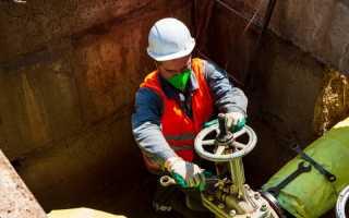 Энергетики «ПСК» ведут ремонтные работы на теплосети в микрорайоне Гайва