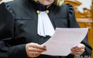 Юристы увидели опасные последствия иска на 15 млн рублей к URA.RU