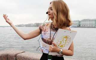 В Перми наблюдается бум спроса на услуги гидов и экскурсоводов