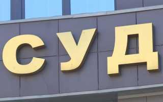 Бизнесмен из Екатеринбурга арестован в Перми за дачу взятки в ₽2,3 млн