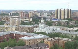 Шести новым улицам в Перми присвоены наименования