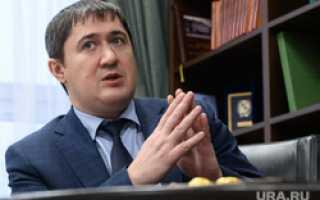 Махонин реформировал администрацию губернатора Пермского края. Ликвидирован аппарат правительства