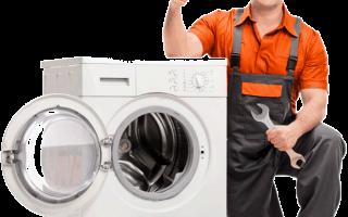 Сломалась стиральная машинка: где срочно починить?