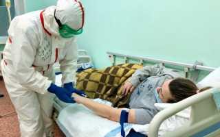 В Перми ищут доноров, переболевших коронавирусом