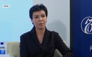 Людмила Гаджиева может возглавить спорткомплекс в Закамске