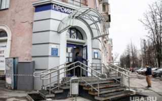 Экономисты оценили риски от закрытия пермского банка