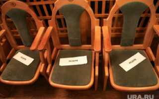 Пермский экс-министр претендует на кресло в парламенте