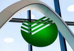 Сбербанк и индустриальный парк Култаево заключили соглашение о сотрудничестве