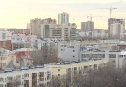 Эксперт: рост тарифов на капремонт в Прикамье ожидается в пределах 5%