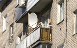 Аналитики выяснили, сколько нужно копить на 1-комнатную квартиру в Перми